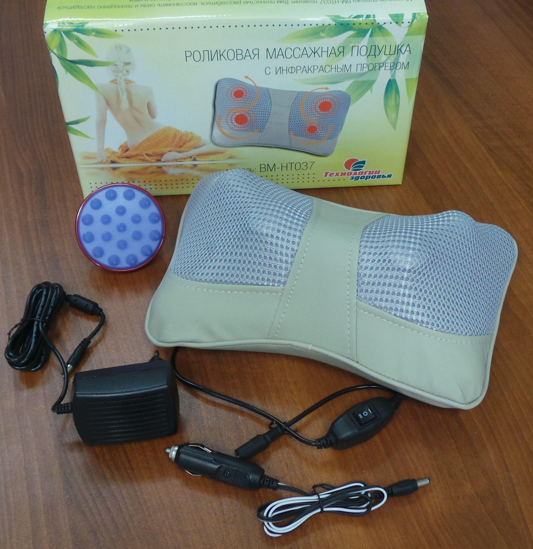 Роликовая массажная подушка с ИК прогревом BM-HT037